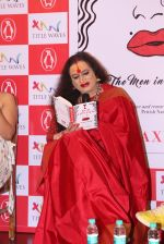 Lakshmi Tripathi at book launch on 3rd Sept 2016 (5)_57cc5ae783d24.JPG