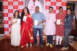 Lakshmi Tripathi at book launch on 3rd Sept 2016 (6)_57cc5aea30cee.JPG