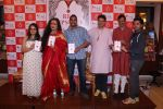 Lakshmi Tripathi at book launch on 3rd Sept 2016 (8)_57cc5aee3d1ff.JPG