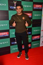 Sushil Kumar at You We Can Label launch with Shantanu Nikhil collection on 3rd Sept 2016 (94)_57cc60f7494fd.JPG