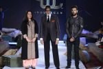 Yuvraj Singh, Amitabh Bachchan at You We Can Label launch with Shantanu Nikhil collection on 3rd Sept 2016 (7)_57cc589fd30ea.JPG