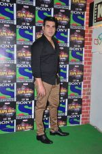 Arbaaz Khan promote Freaky Ali on the sets of The Kapil Sharma Show on 4th Sept 2016 (38)_57cd62ef7f9d1.JPG