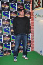 Sohail Khan promote Freaky Ali on the sets of The Kapil Sharma Show on 4th Sept 2016 (35)_57cd632519d01.JPG