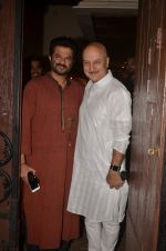Anupam Kher at Anil Kapoor_s Ganpati celebration on 5th Sept 2016 (6)_57ce684442d1b.JPG