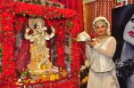 Rakhi Sawant Ganpati celebration on 5th Sept 2016 (6)_57ce691da3bdc.JPG