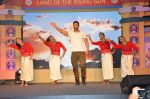 John Abraham during a tourism program for the North East Indian state of Arunachal Pradesh in Mumbai on 6th Sept 2016 (5)_57cfb68a967d0.JPG