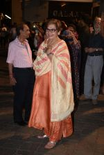 at Arpita and Salman_s Ganpati Visarjan on 6th Sept 2016 (76)_57cfb63e31410.JPG