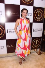 Dia Mirza during the launch of India_s first customized gold coin store IBJA Gold, in Mumbai on 7th Sept 2016 (46)_57d10f5c5acb1.JPG
