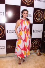 Dia Mirza during the launch of India_s first customized gold coin store IBJA Gold, in Mumbai on 7th Sept 2016 (51)_57d10f646dc6e.JPG