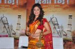 Manjari Fadnis during the trailer launch of film Wah Taj in Mumbai on 7th Sept 2016 (32)_57d110bb3a47a.JPG