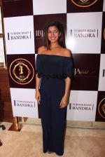 Nimrat Kaur during the launch of India_s first customized gold coin store IBJA Gold, in Mumbai on 7th Sept 2016 (16)_57d10f9b1564e.JPG