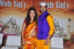 Shreyas Talpade and Manjari Fadnis during the trailer launch of film Wah Taj in Mumbai on 7th Sept 2016 (43)_57d110fc63c5e.JPG