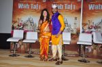 Shreyas Talpade and Manjari Fadnis during the trailer launch of film Wah Taj in Mumbai on 7th Sept 2016 (44)_57d11dc0cecd7.JPG