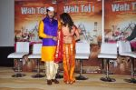 Shreyas Talpade and Manjari Fadnis during the trailer launch of film Wah Taj in Mumbai on 7th Sept 2016 (53)_57d11dc2b3573.JPG
