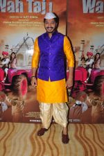 Shreyas Talpade during the trailer launch of film Wah Taj in Mumbai on 7th Sept 2016 (24)_57d11dec291a7.JPG