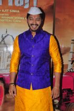 Shreyas Talpade during the trailer launch of film Wah Taj in Mumbai on 7th Sept 2016 (25)_57d11deea60be.JPG