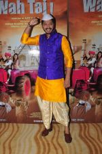 Shreyas Talpade during the trailer launch of film Wah Taj in Mumbai on 7th Sept 2016 (30)_57d11df73d91a.JPG
