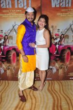 Shreyas Talpade during the trailer launch of film Wah Taj in Mumbai on 7th Sept 2016 (31)_57d11df8b9c8e.JPG
