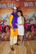 Shreyas Talpade during the trailer launch of film Wah Taj in Mumbai on 7th Sept 2016 (33)_57d11dfe6ea9a.JPG