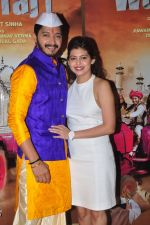 Shreyas Talpade during the trailer launch of film Wah Taj in Mumbai on 7th Sept 2016 (34)_57d11e00226ef.JPG