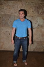 Sohail Khan at Freaky Ali screening on 7th Sept 2016 (38)_57d10e7d85e99.JPG
