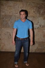 Sohail Khan at Freaky Ali screening on 7th Sept 2016 (39)_57d10e7f1797f.JPG
