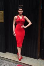 Urvashi Rautela during the launch of song Gal Ban Gayi in Mumbai on 7th Sept 2016 (25)_57d11f740edb2.JPG
