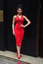 Urvashi Rautela during the launch of song Gal Ban Gayi in Mumbai on 7th Sept 2016 (26)_57d11f759ac1a.JPG