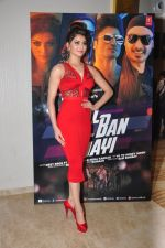 Urvashi Rautela during the launch of song Gal Ban Gayi in Mumbai on 7th Sept 2016 (39)_57d11f7ce9134.JPG