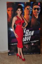 Urvashi Rautela during the launch of song Gal Ban Gayi in Mumbai on 7th Sept 2016 (40)_57d11f7e68dfc.JPG