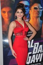 Urvashi Rautela during the launch of song Gal Ban Gayi in Mumbai on 7th Sept 2016 (47)_57d11f8189abe.JPG