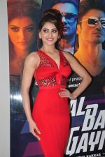Urvashi Rautela during the launch of song Gal Ban Gayi in Mumbai on 7th Sept 2016 (48)_57d11f831939e.JPG