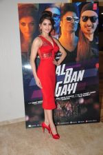 Urvashi Rautela during the launch of song Gal Ban Gayi in Mumbai on 7th Sept 2016 (49)_57d11f86b08bb.JPG
