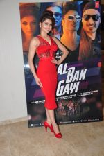Urvashi Rautela during the launch of song Gal Ban Gayi in Mumbai on 7th Sept 2016 (50)_57d11f88a29f1.JPG