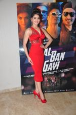Urvashi Rautela during the launch of song Gal Ban Gayi in Mumbai on 7th Sept 2016 (51)_57d11f8aaa95c.JPG