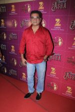 Abhijeet during the musical concert Timless Asha organised by Zee Classsic on occasion of Bollywood singer Asha Bhosle 83rd birthday in Mumbai, India on September 8, 2016 (1)_57d247900a27f.JPG