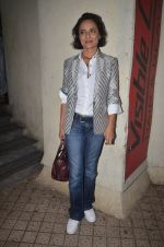 Adhuna Akhtar at Baar Baar Dekho Screening on 8th Sept 2016 (107)_57d29d3dd19e3.JPG