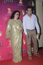 Amit Kumar and Leena Chandavarkar during the  occasion of Bollywood singer Asha Bhosle 83rd birthday in Mumbai, India on September 8, 2016 (2)_57d247a88c601.JPG
