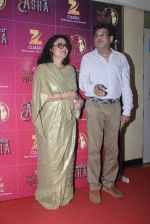 Amit Kumar and Leena Chandavarkar during the  occasion of Bollywood singer Asha Bhosle 83rd birthday in Mumbai, India on September 8, 2016 (1)_57d247a7aa99b.JPG