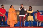 Anil Kapoor unveils the music of Marathi movie Ventilator on 8th Sept 2016 (43)_57d291343ccca.JPG