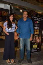 Ashutosh Gowariker at Baar Baar Dekho Screening on 8th Sept 2016 (22)_57d29d6b65885.JPG