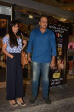 Ashutosh Gowariker at Baar Baar Dekho Screening on 8th Sept 2016 (24)_57d29d702a761.JPG