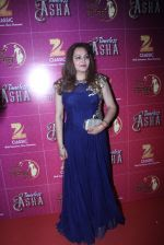 Bollywood actor Jaya Prada during the musical concert Timless Asha organised by Zee Classsic on occasion of Bollywood singer Asha Bhosle 83rd birthday in Mumbai, India on September 8, 2016 (4)_57d247c1a631b.JPG