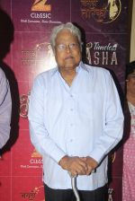 Bollywood actor Viju Khote during the musical concert Timless Asha organised by Zee Classsic on occasion of Bollywood singer Asha Bhosle 83rd birthday in Mumbai, India on September 8, 2016_57d247eaf2c5d.JPG