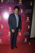 Bollywood singer Udit Narayan during the musical concert Timless Asha organised by Zee Classsic on occasion of Bollywood singer Asha Bhosle 83rd birthday in Mumbai, India on September 8, 2016  (1)_57d2483110e95.JPG