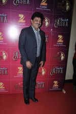 Bollywood singer Udit Narayan during the musical concert Timless Asha organised by Zee Classsic on occasion of Bollywood singer Asha Bhosle 83rd birthday in Mumbai, India on September 8, 2016 _57d2483059a97.JPG