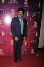 Bollywood singer Udit Narayan during the musical concert Timless Asha organised by Zee Classsic on occasion of Bollywood singer Asha Bhosle 83rd birthday in Mumbai, India on September 8, 2016  (2)_57d24831a0448.JPG