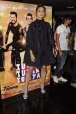Esha Gupta launch Tutak Tutak Tutiya in Mumbai on 8th Sept 2016 (26)_57d263e073525.JPG