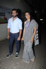 Mini Mathur at Baar Baar Dekho Screening on 8th Sept 2016 (166)_57d29e32c8210.JPG