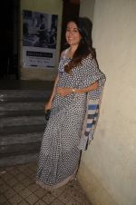 Mini Mathur at Baar Baar Dekho Screening on 8th Sept 2016 (64)_57d29e14e1e49.JPG